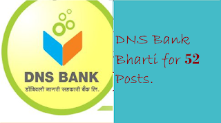 DNS Bank Bharti for 52 Posts.