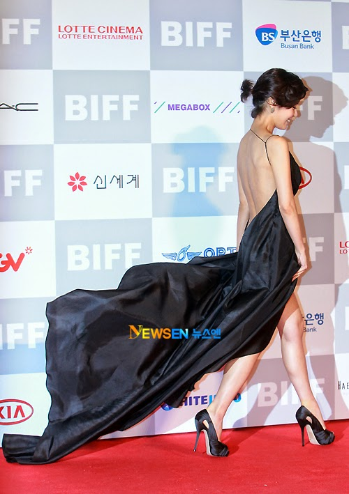 Lee Yoon-ji (이윤지) - 16th Busan ​​International Film Festival (BIFF 2011)