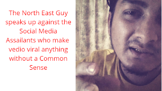viral assamese leak vedio gungun das dibrugarh news