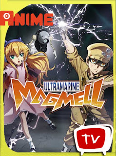 Ultramarine Magmell Temporada 1 (2019) HD [1080p] Latino [GoogleDrive] SilvestreHD
