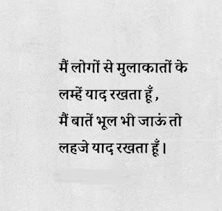 shayari whatsapp dp,whatsapp status hindi song