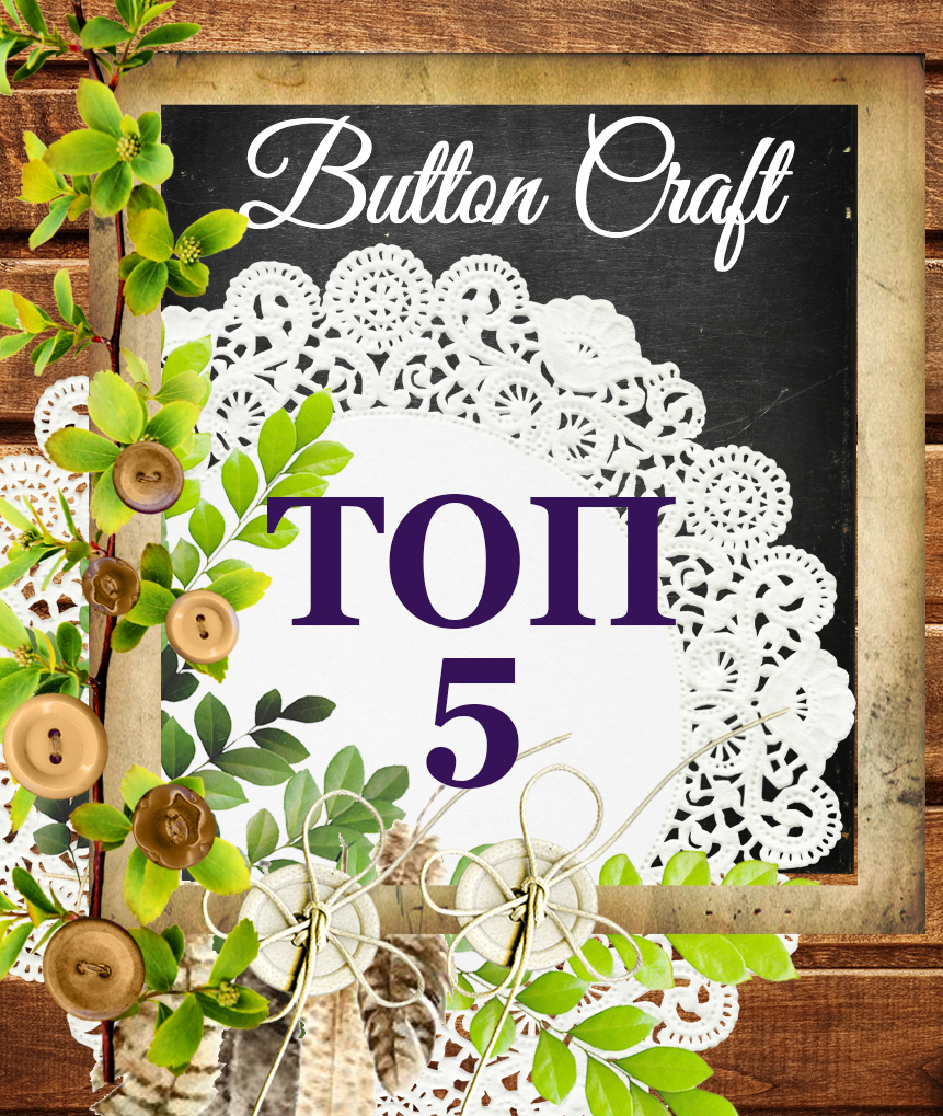 Top 5 - Button Craft