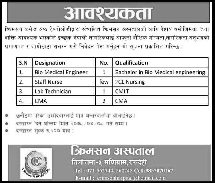 Crimson Hospital Job Vacancy for Various Health Services