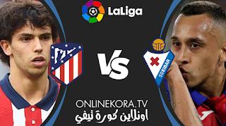 مشاهدة مباراة أتلتيكو مدريد وإيبار بث مباشر اليوم 18-04-2021 في الدوري الإسباني الدرجة الأولى