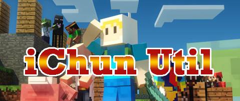 iChun Util Mod for Minecraft