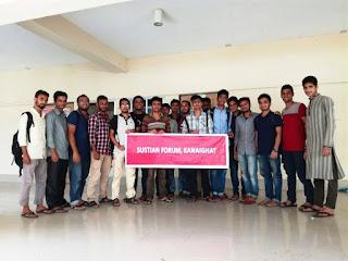 শাবিতে 'সাস্টিয়ান ফোরাম কানাইঘাট'র নয়া কমিটি গঠিত