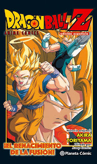 https://nuevavalquirias.com/dragon-ball-z.html