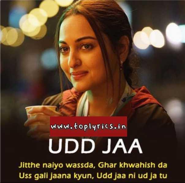 Udd Jaa Lyrics | Khandaani Shafakhana | FULL SONG LYRICS 2019  www.toplyrics.in