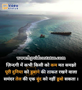 Best Ghamand Quotes - Ghamand Shayari In Hindi - घमंड Status