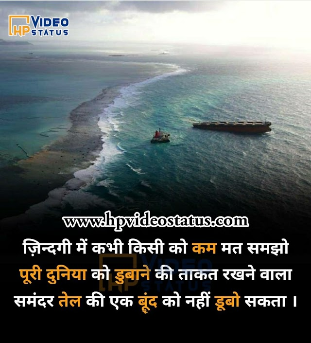Best Ghamand Quotes | Ghamand Shayari In Hindi | घमंड Status
