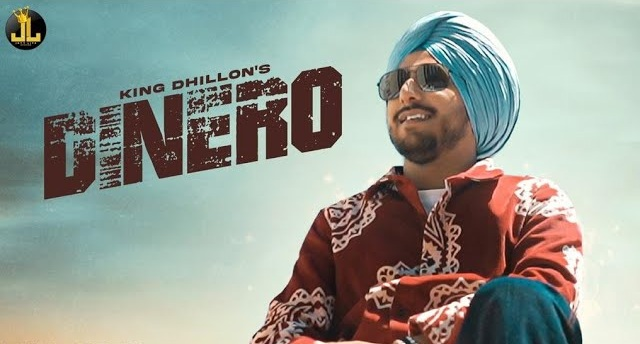 Dinero Lyrics - King Dhillon