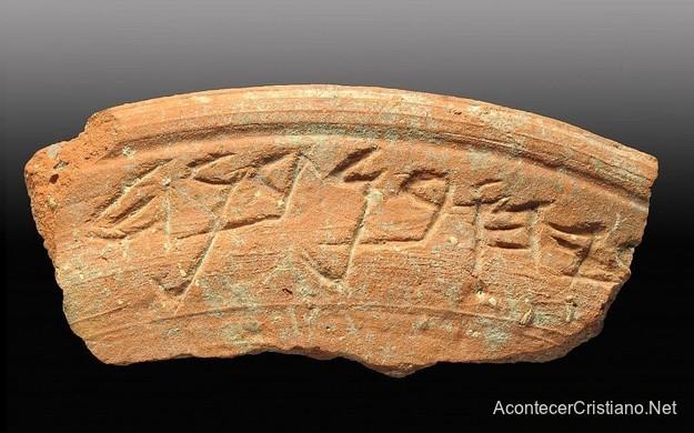 Inscripción hebrea en cerámica: Zacarías, hijo de Benaías