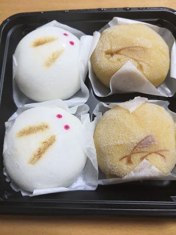 Sweet rice dumpling (Otsukimi-dango)
