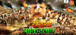 Ritesh pandey ka film