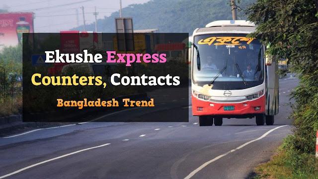 Ekushe Express