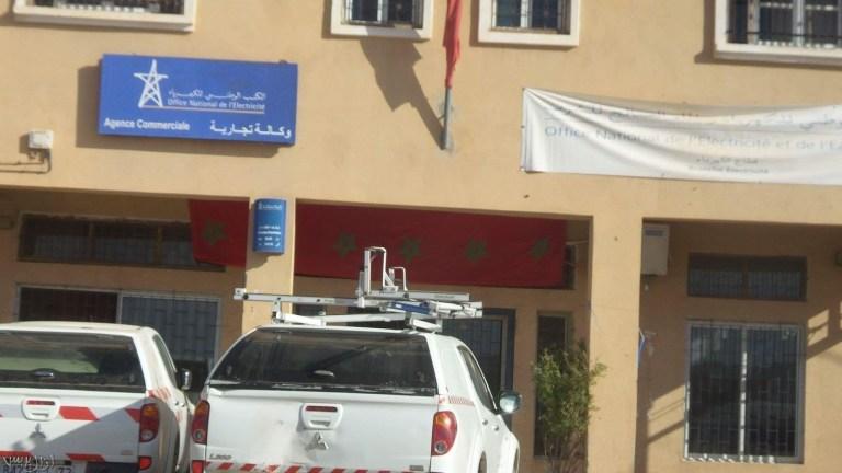 أولاد برحيل: المكتب الوطني للكهرباء يعلن انقطاع التيار الكهربائي في هذه الساعة
