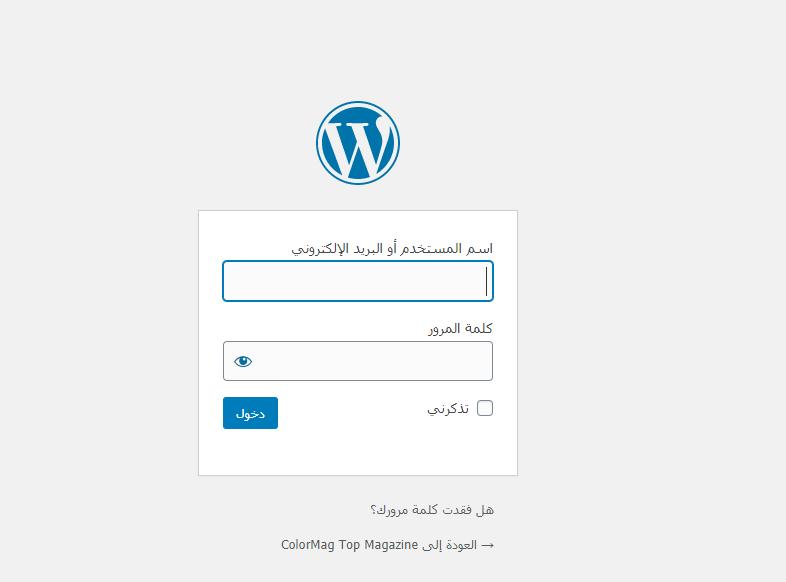 كيفية انشاء موقع الكتروني