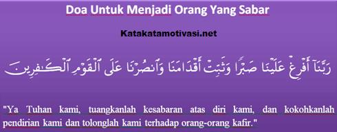 Kata Kata Motivasi Doa Memohon Diberikan Kesabaran Hati