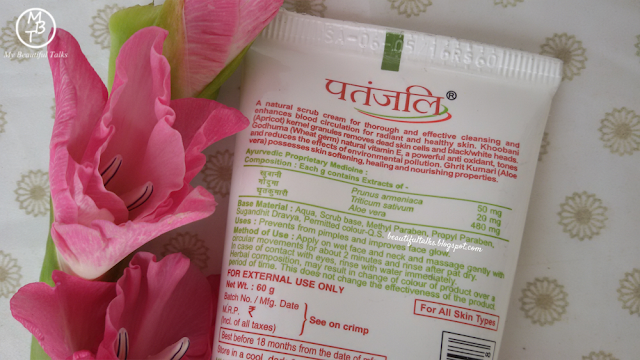 Patanjali Apricot Face Scrub How To Use