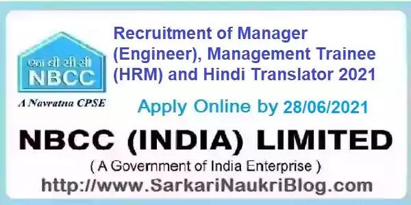 NBCC Manager MT Translator Recruitment 2021