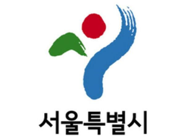 서울시 공공근로
