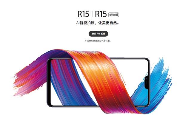 Oppo-R15-R15-Dream-Mirror-Edtion--Specs-Leaks