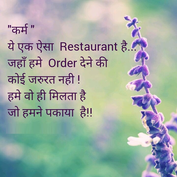Pictures Of Positive Attitude Quotes In Hindi Kidskunstinfo