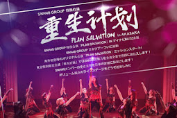 SNH48 Group tour in Japan with 'Plan Salvation' show held in Tokyo