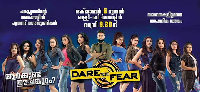 Dare The Fear on Asianet -Anchor GP and the contestants