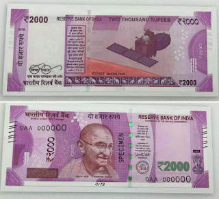 new 2000 Rs note