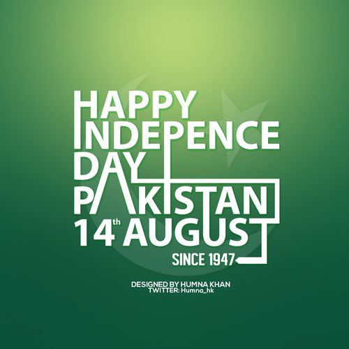 Pakistani%2BFlag%2BHoly%2BDay%2B%252819%2529