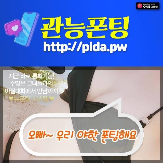 전북중고노트북판매