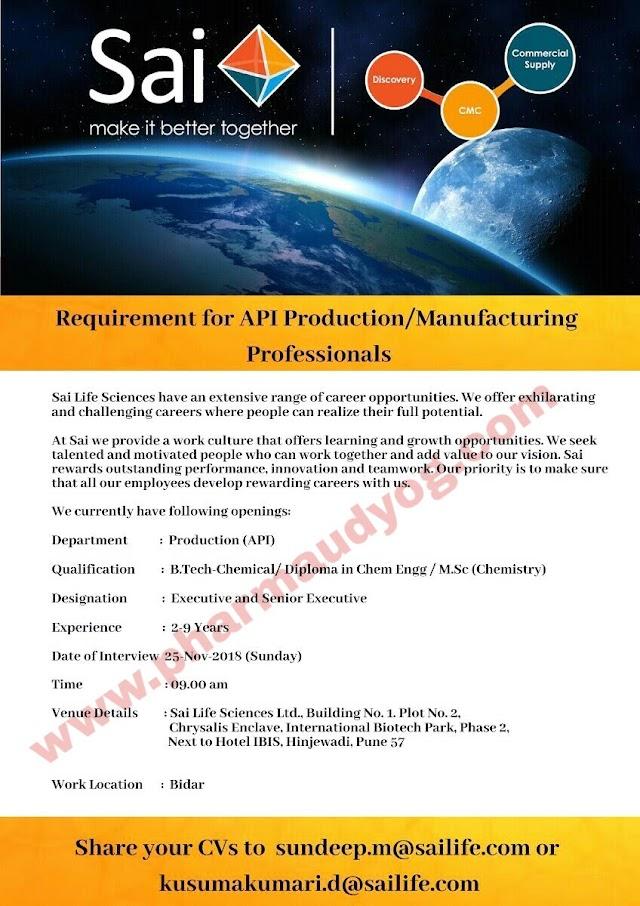 Sai Life Sciences | Recruitment Drive for Production - B.Tech/Diploma in Chemical.Engg / MSc | Bidar