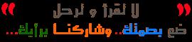 قالب بوجر MAGIFY مجاني 100% النسخه الاحترافيه للتحديث الأخير 2020