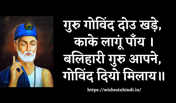Best Kabir Das Ke Dohe