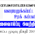 Ceylon Fertilizer Company Limited