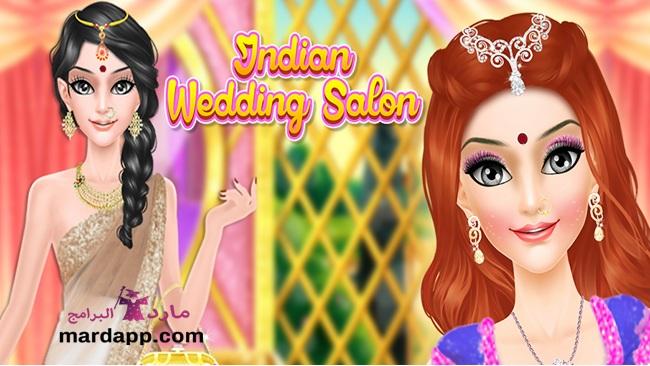 تحميل لعبة wedding salon 2 كاملة مجانا