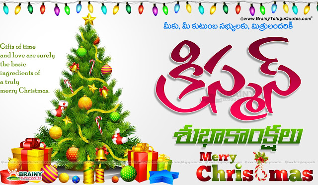 Christmas Telugu Quotes, Best latest christmas Telugu Wallpapers, Christmas Banner design ideas