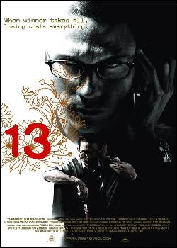 13 Desafios