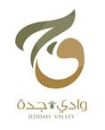 تعلن شركة وادي جدة عن توفر وظائف شاغرة (للرجال والنساء)