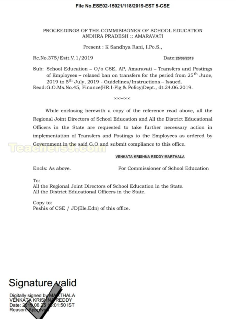 Transfers and postings of employees in School Education relaxed the ban on transfers - Instructions