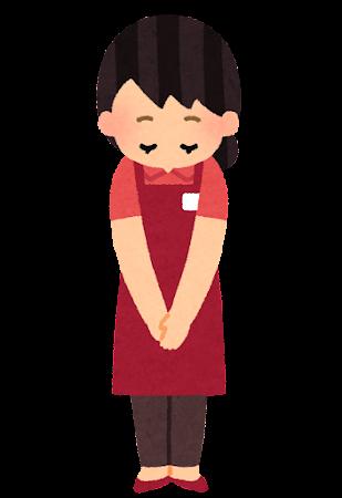 お辞儀をする店員さんのイラスト(女性)