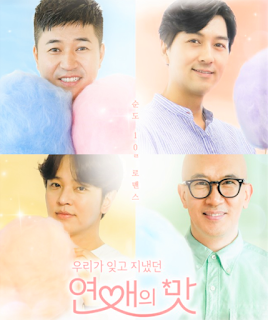 Marriage not dating ep 16 eng sub download - Gastronoming Gastronoming