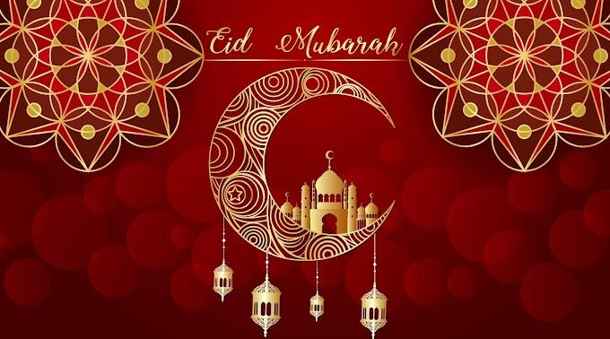 Eid Mubarak WhatsApp Status Quotes Messages,SMS,Shayari In Hindi/Urdu 2020 | ईद मुबारक व्हाट्सएप स्टेटस 2020