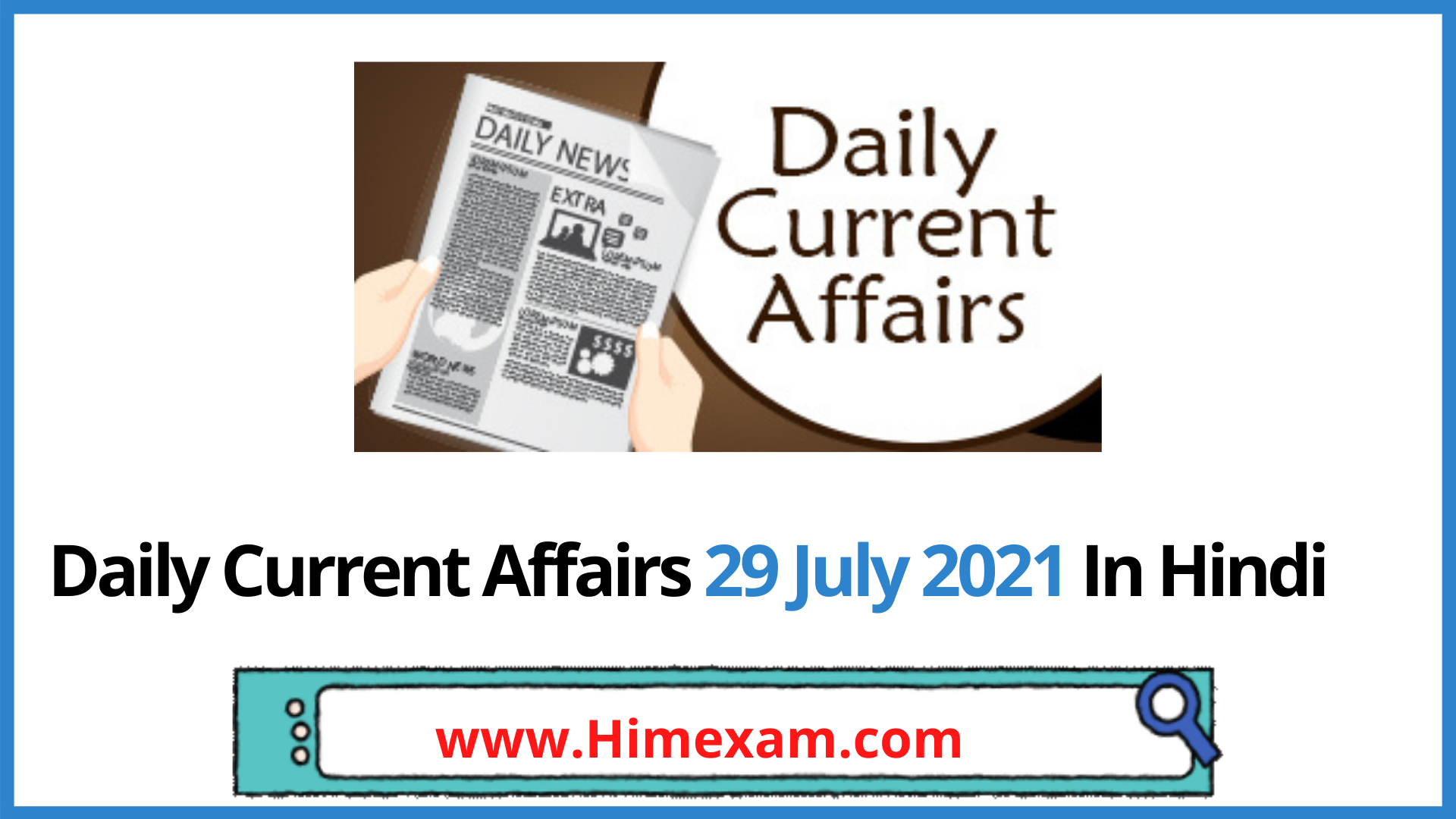 Daily Current Affairs 29 July 2021 In Hindi