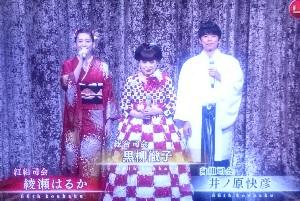 JMusic-Hits.com Kouhaku uta gassen 2015