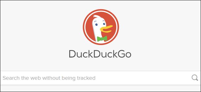 الصفحة الرئيسية DuckDuckGo مع مربع البحث.