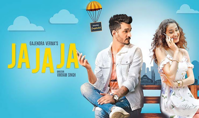 Ja Ja Ja song Lyrics in hindi - Gajendra Verma