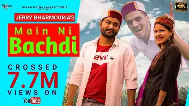 Mai Ni Bachdi Himachali Song Lyrics In Hindi Jerry Bharmouria