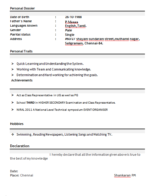 Resume Objectives         Free Sample  Example  Format Download     Curriculum Vitae Format For Btech Students Dr N S Raghava Designation  Associate Professor Qualification Phd
